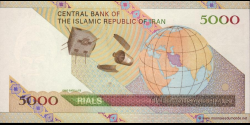 Iran - p150 - 5.000 Rials - ND (2009) - Central Bank of the Islamic Republic of Iran