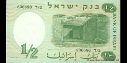 Israel - p29 - <strong>½</strong>&nbsp;Lira - 1958 - Bank of Israel