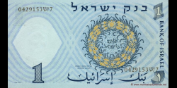 Israel - p30c - 1 Lira - 1958 - Bank of Israel
