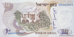 Israel - p35c - 10 Lirot - 1968 - Bank of Israel
