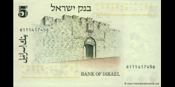Israel - p38 - 5 Lirot - 1973 - Bank of Israel