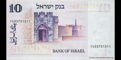 Israel - p39 - 10 Lirot - 1973 - Bank of Israel