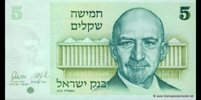 Israel-p44
