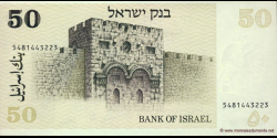 Israel - p46a - 50 Sheqalim - 1978 - Bank of Israel