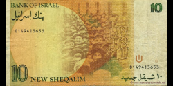 Israel - p53a - 10 New Sheqalim - 1985 - Bank of Israel