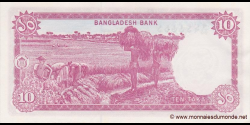 Bangladesh - p21 - 10 Taka - ND (1978) - Bangladesh Bank