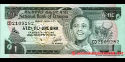 Éthiopie-p30b