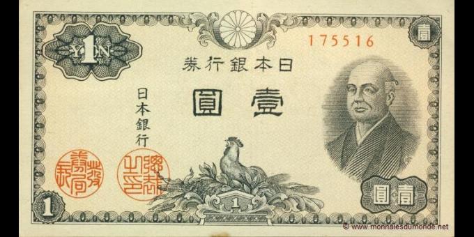 Japon-p085