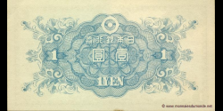 Japon - p085 - 1 Yen - ND (1946) - Nippon Ginko Ken / Bank of Japan