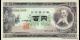 Japon-p090c