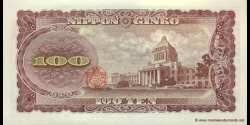 Japon - p090c - 100 Yen - ND (1953) - Nippon Ginko Ken / Bank of Japan