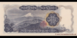 Japon - p095b - 500 Yen - ND (1969) - Nippon Ginko Ken / Bank of Japan
