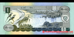 Éthiopie - p30b - 1 birr - 1976 - National Bank of Ethiopia