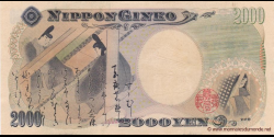 Japon - p103b - 2.000 Yen - ND (2000) - Nippon Ginko Ken / Bank of Japan