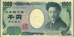 Japon-p104b