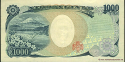 Japon - p104b - 1.000 Yen - ND (2004) - Nippon Ginko Ken / Bank of Japan