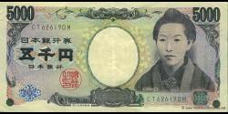 Japon-p105b