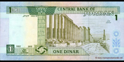 Jordanie - p24a - 1 Dinar - 1992 - Central Bank of Jordan