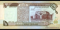 Jordanie - p28b - ½ Dinar - 1997 - Central Bank of Jordan