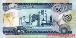 Éthiopie - p33a - 50 birr - 1976 - National Bank of Ethiopia