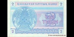 Kazakhstan - p02b - 2Tiyn - 1993 - Kazakstan Ülttyk Banki