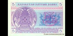 Kazakhstan - p03a - 5Tiyn - 1993 - Kazakstan Ülttyk Banki