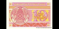 Kazakhstan - p04a - 10Tiyn - 1993 - Kazakstan Ülttyk Banki