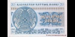 Kazakhstan - p05a - 20Tiyn - 1993 - Kazakstan Ülttyk Banki