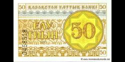 Kazakhstan-p06a