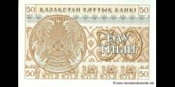 Kazakhstan - p06a - 50Tiyn - 1993 - Kazakstan Ülttyk Banki