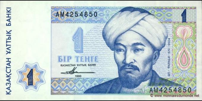Kazakhstan-p07
