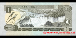 Éthiopie - p46c - 1 birr - 2003 - National Bank of Ethiopia