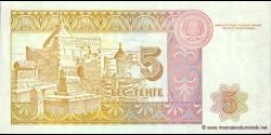 Kazakhstan - p09 - 5Tenge - 1993 - Kazakstan Ülttyk Banki