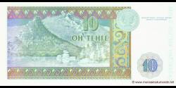 Kazakhstan - p10 - 10Tenge - 1993 - Kazakstan Ülttyk Banki