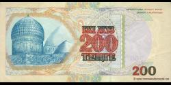 Kazakhstan - p20b - 200Tenge - 1999 - Kazakstan Ülttyk Banki