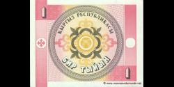 Kirghizistan - p01 - 1 Tyiyn - ND (1993) - Kyrgyz Respublikasy