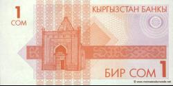 Kirghizistan - p04 - 1 Som - ND (1993) - Kyrgyzstan Banky
