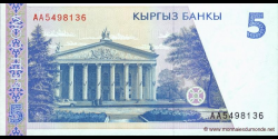Kirghizistan - p08 - 5Som - ND (1994) - Kyrgyz Banky