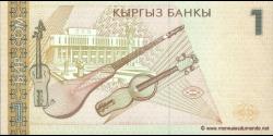 Kirghizistan - p15 - 10Som - 1999 - Kyrgyz Banky