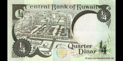 Koweit - p11d - ¼ Dinar - L. 1968 (1980 - 1991) - Central Bank of Kuwait