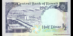 Koweit - p12d - ½  Dinar - L. 1968 (1980 - 1991) - Central Bank of Kuwait