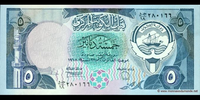 Koweit-p14b