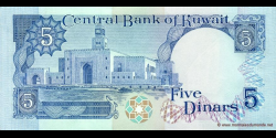 Koweit - p14b - 5 Dinars - L. 1968 (1980 - 1991) - Central Bank of Kuwait