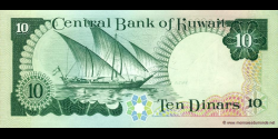Koweit - p15a - 10 Dinars - L. 1968 (1980 - 1991) - Central Bank of Kuwait