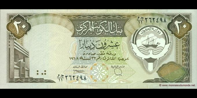 Koweit-p16b