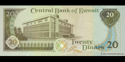 Koweit - p16b - 20 Dinars - L. 1968 (1980 - 1991) - Central Bank of Kuwait
