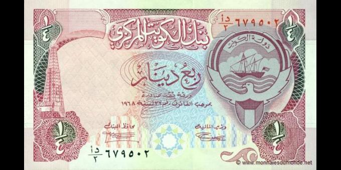 Koweit-p17