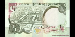Koweit - p17 - ¼ Dinar - L. 1968 (1992) - Central Bank of Kuwait