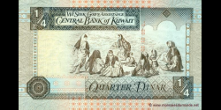 Koweit - p23b - ¼ Dinar - L. 1968 (1994) - Central Bank of Kuwait