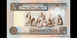 Koweit - p23f - ¼ Dinar - L. 1968 (1994) - Central Bank of Kuwait